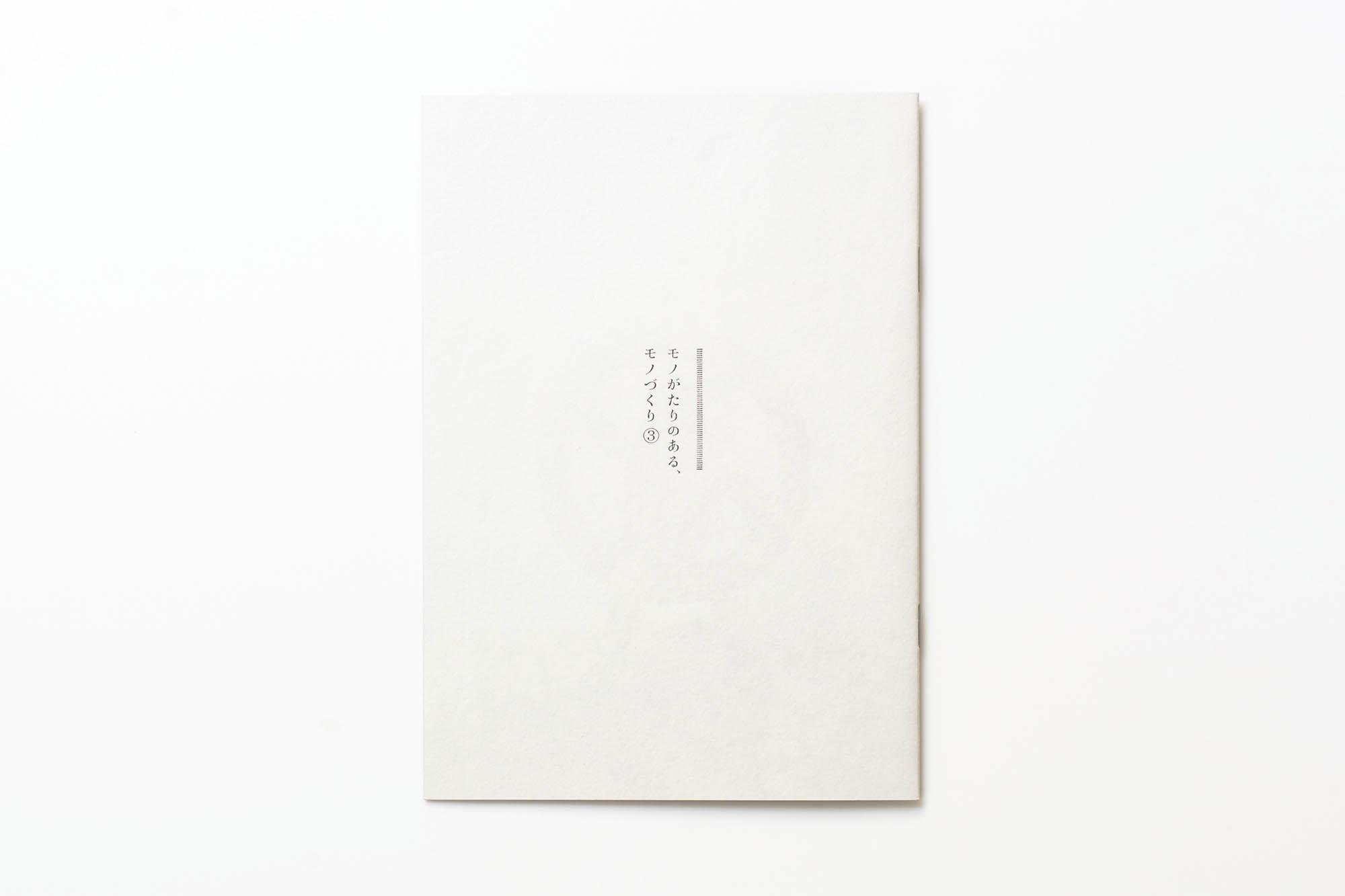 branding_117