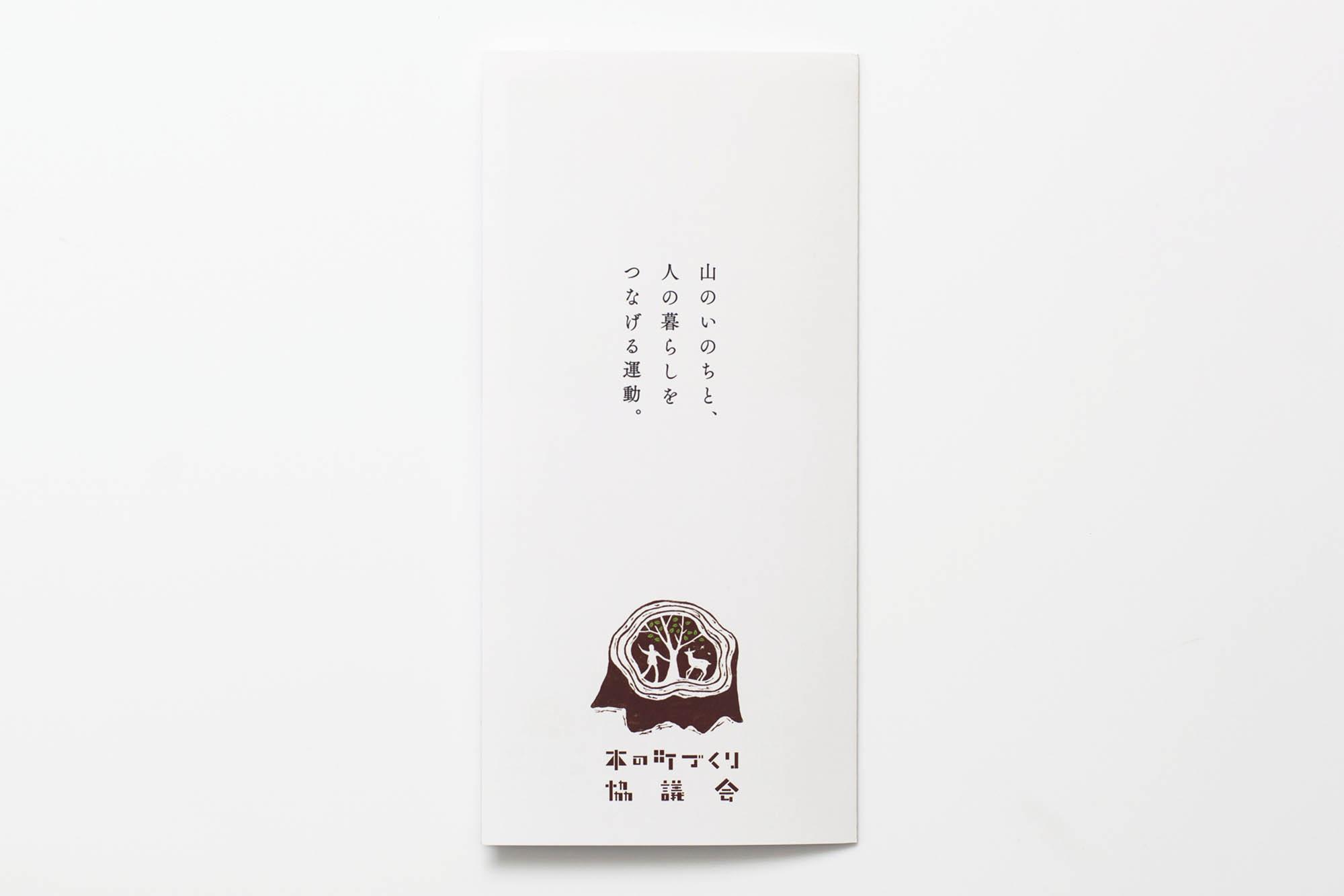 branding_18