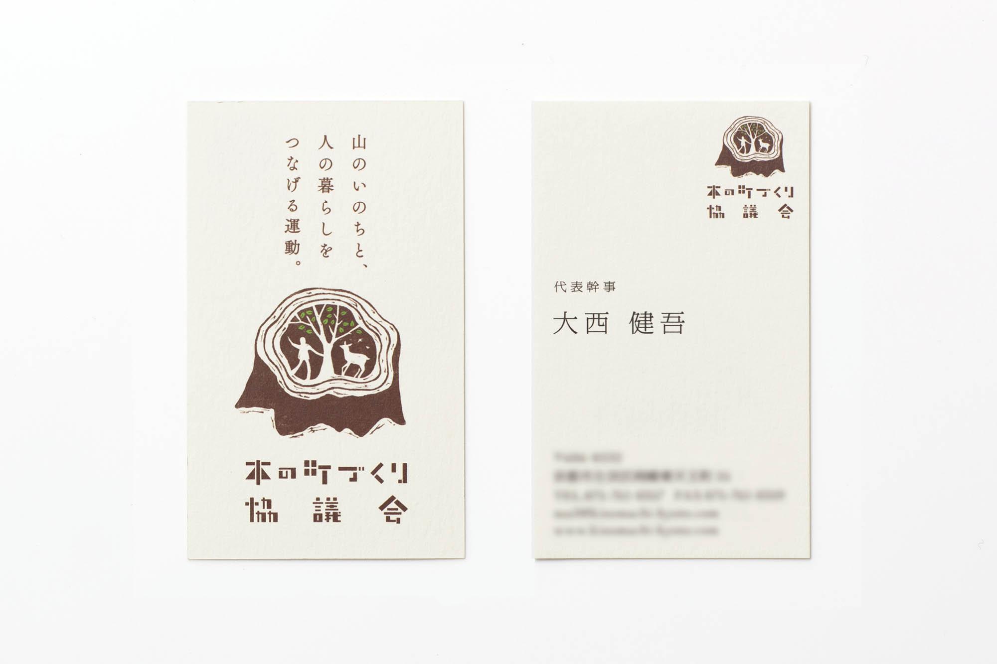k_branding_24