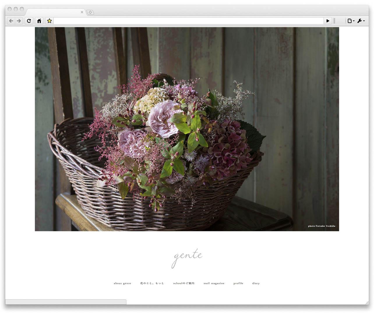 gente webデザイン topページ