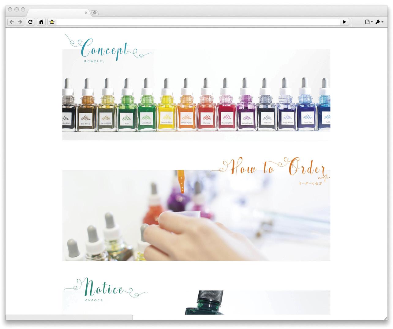 inkstand by kakimori webサイト デザイン