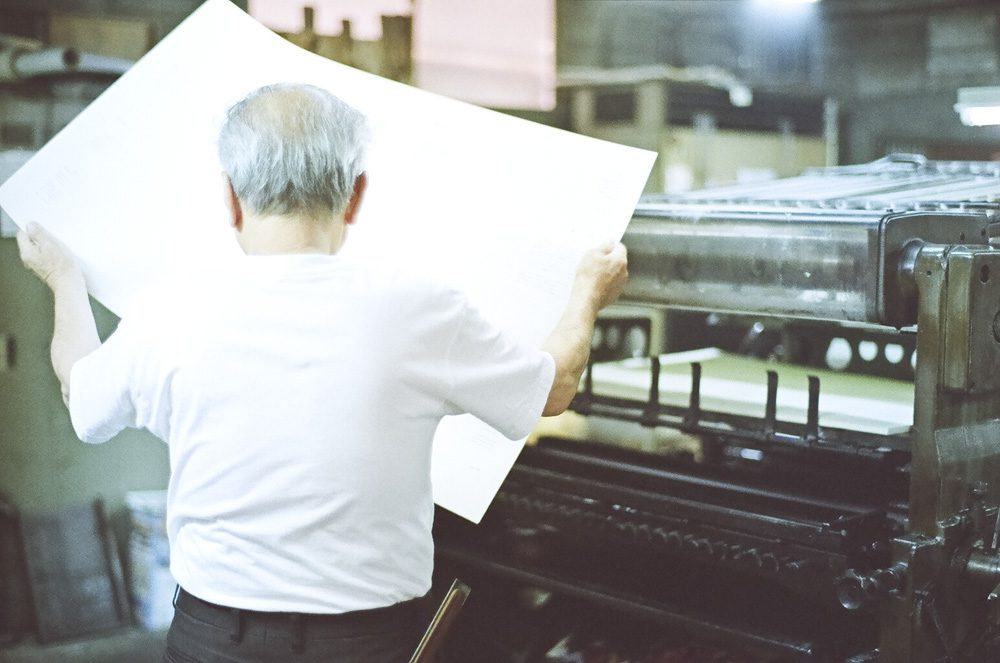 桜印刷さん