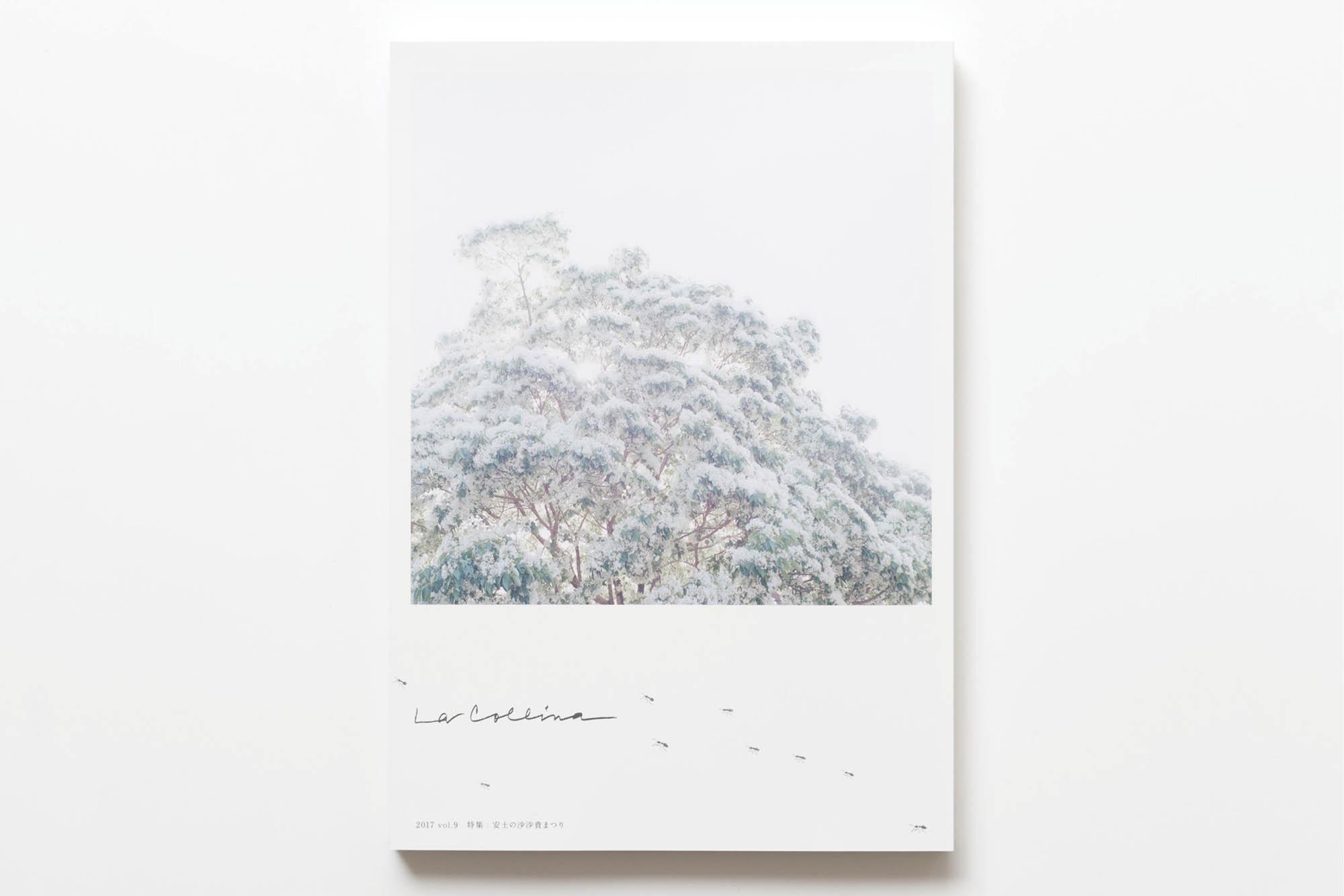 lacollina vol.09 表紙