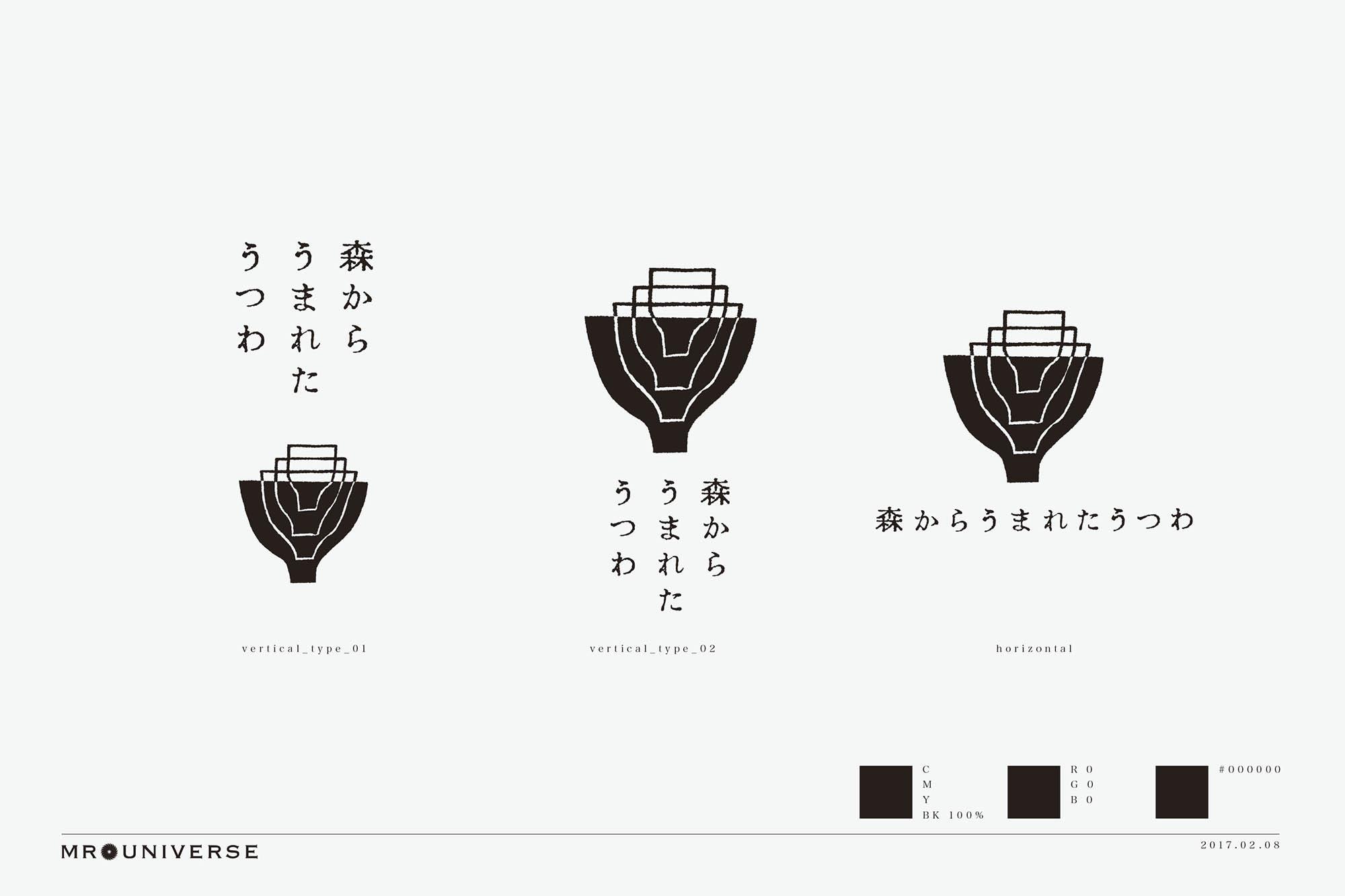 ロゴバリエーション デザイン