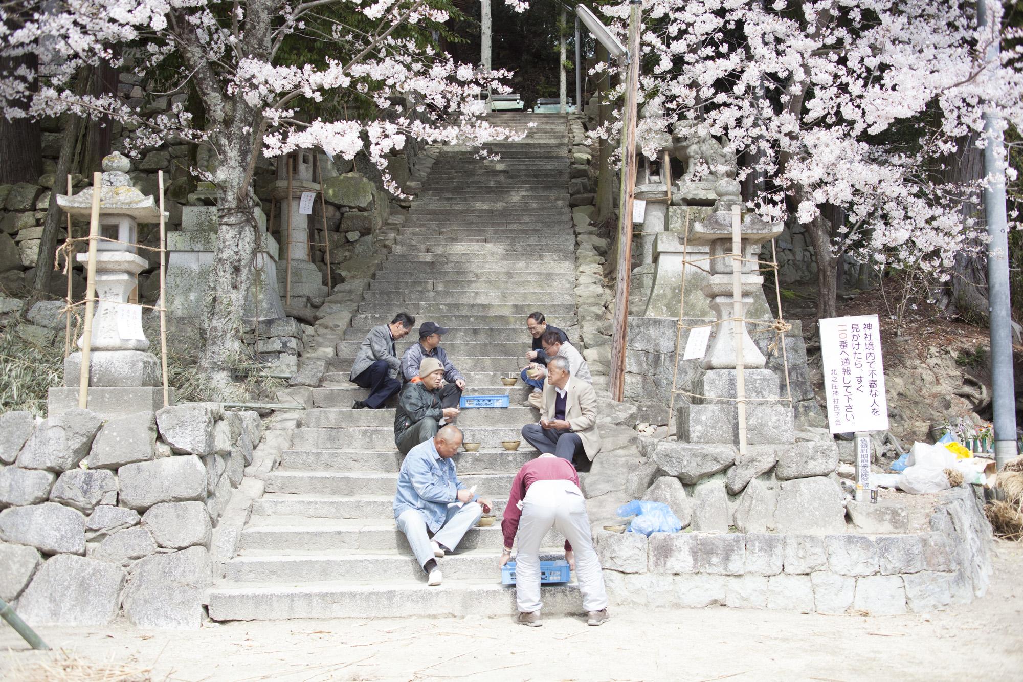 北之庄神社