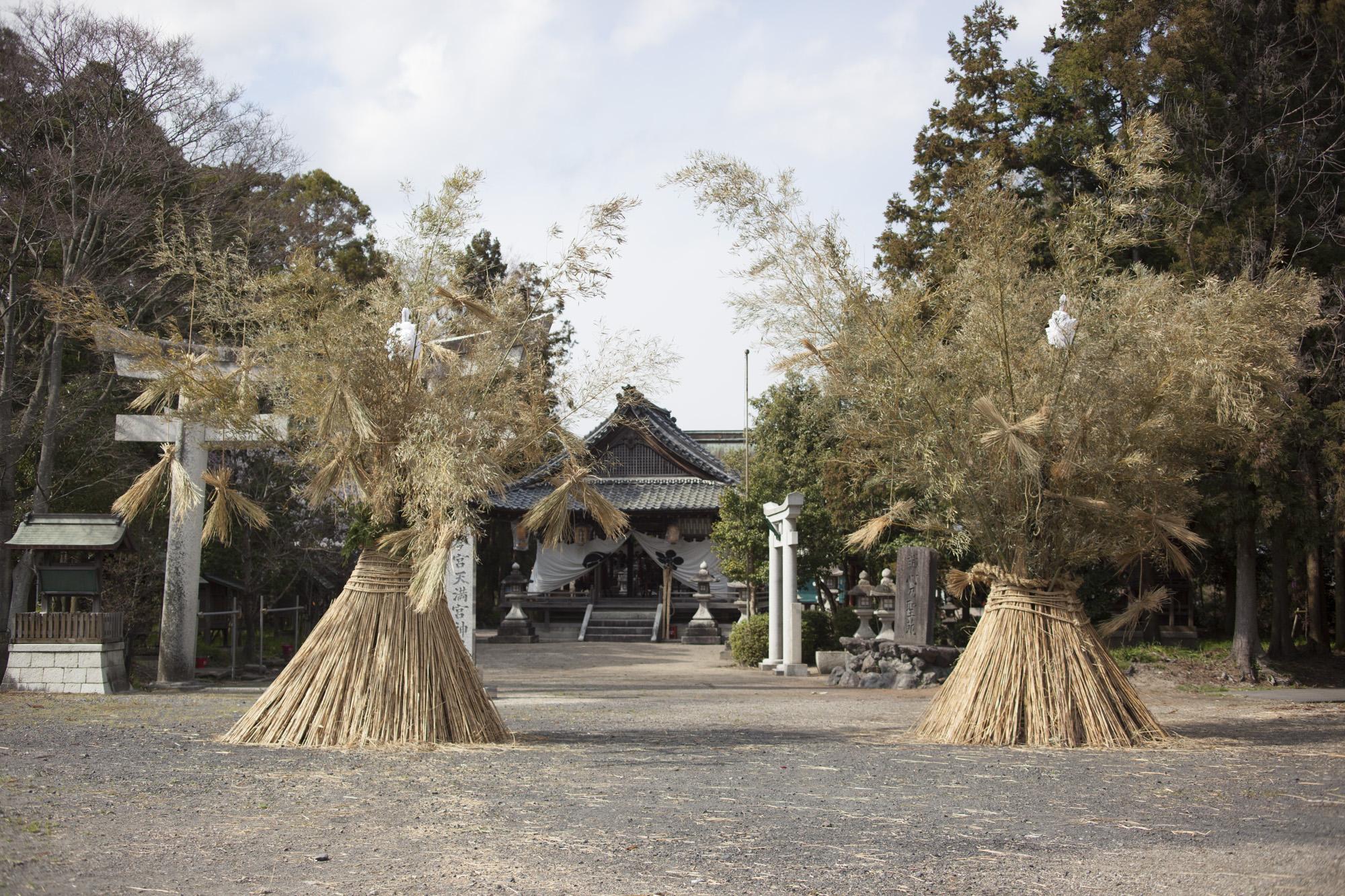 浅小井神社