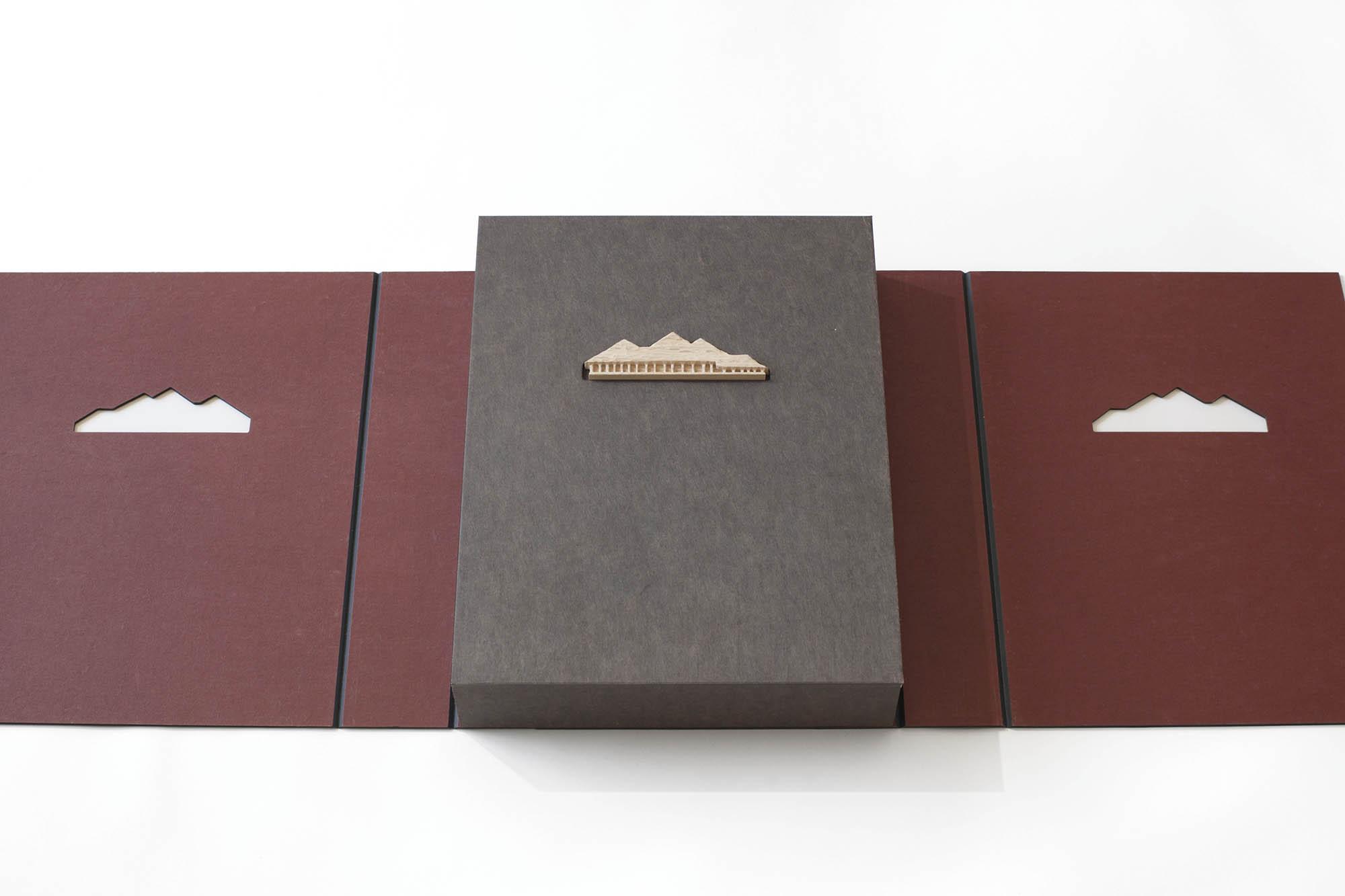 藤森照信作品集 La Collina2017 函 展開2