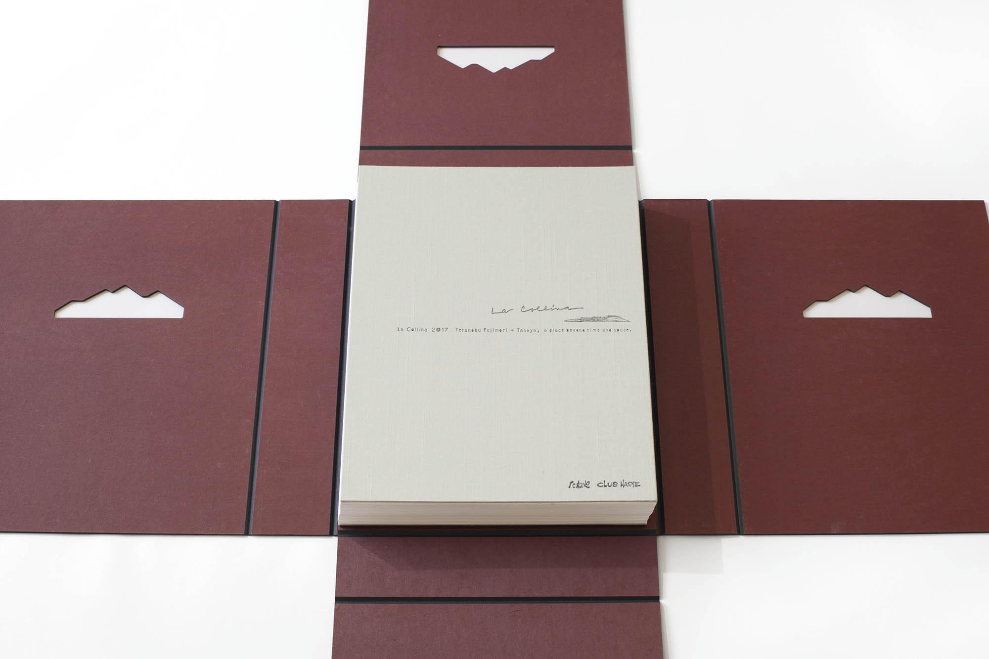 藤森照信作品集 La Collina2017 本体表紙