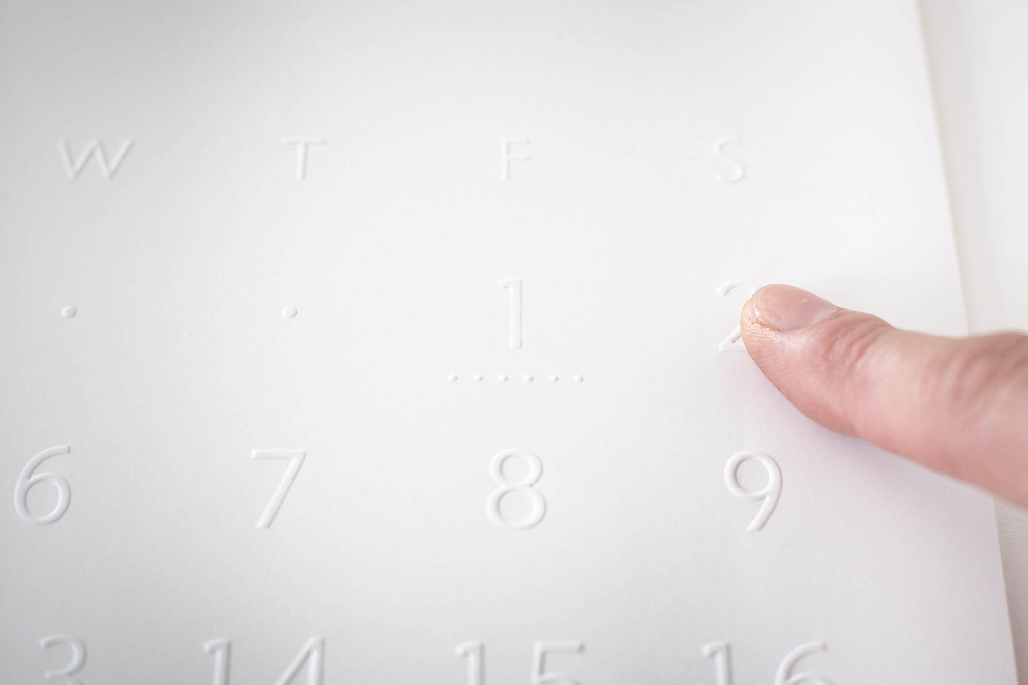 バリアフリーカレンダー