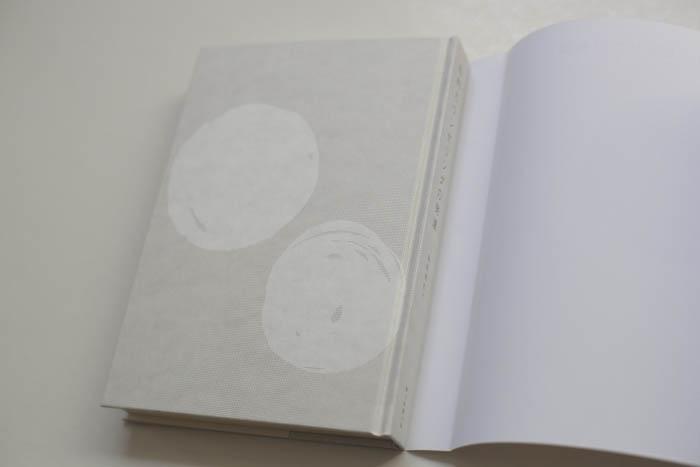 私的カウンセリングの発達 装幀 デザイン