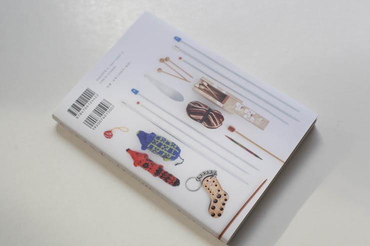 おしゃべりknit 裏表紙 デザイン