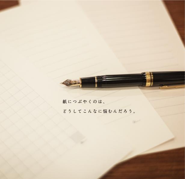 カキモリ webデザイン アートディレクション